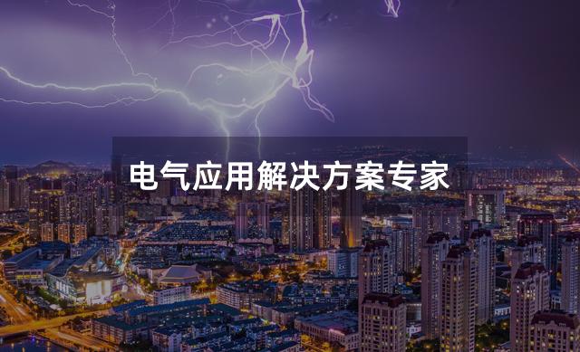 宜昌恒源科技有限公司
