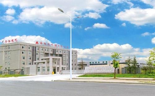 安高电气有限公司