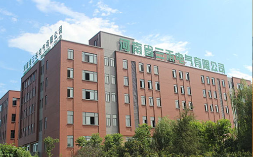 河南省三禾电气有限公司