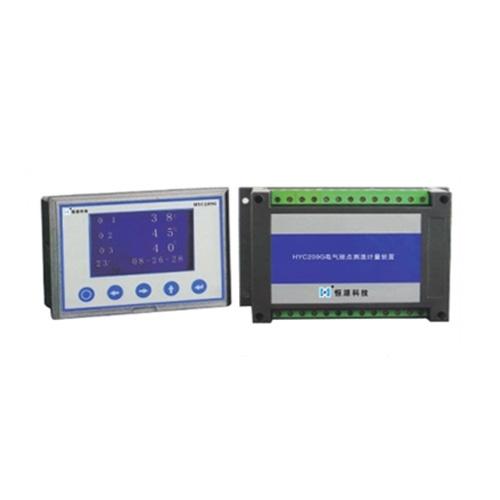 HYC209G电气接点测温计量装置